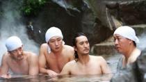 《家族荣誉4:家门的受难》预告片