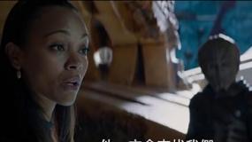 《星际迷航3:超越星辰》台版预告