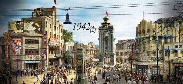 华谊前三季度营业额超21亿 影视娱乐占比超七成