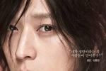 《被遮蔽的时间》角色海报 姜栋元清纯申银秀神秘
