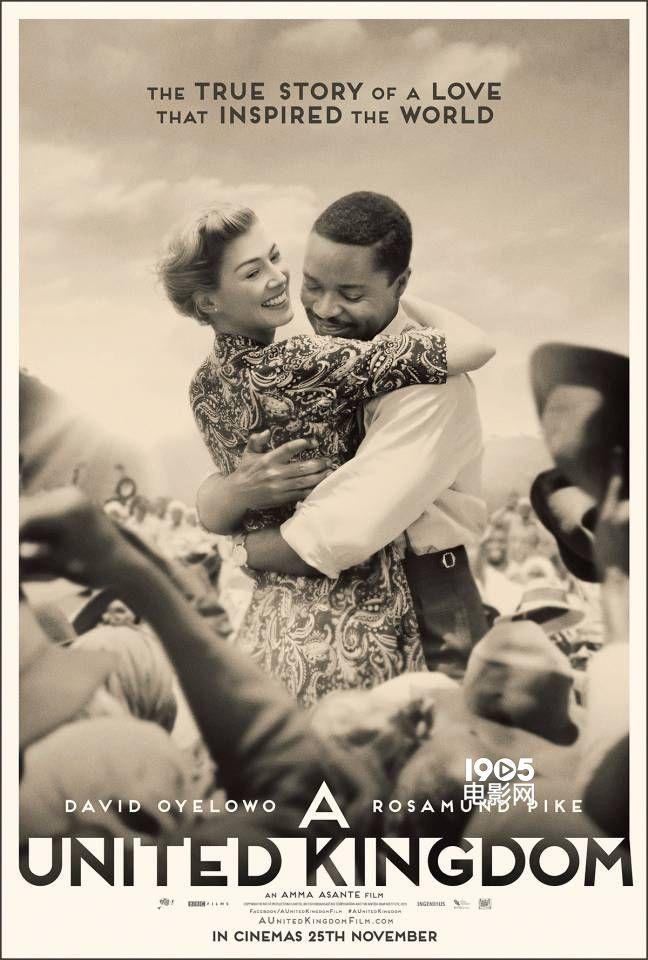 裴淳华《联合王国》曝复古海报 演绎超越种族之爱