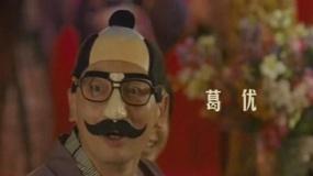 《非诚勿扰》 剧场版预告片(幽默版)