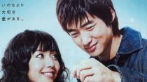 《无法忘记你》韩国版预告片