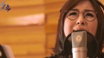 《顺从》MV制作特辑 宋贞美深情献唱