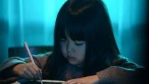 《贞子3D2》香港预告片