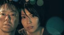 《卖梦的两人》香港预告片