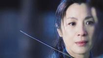 《剑雨》  日本版预告