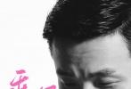 今天下午,韩寒在微博上再次公开了自己执导的新片《乘风破浪》的主创内容,这位新加盟的网红主播熊黎也引起了网友的议论。