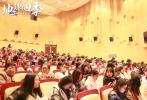 法国国宝级导演、纪录片大师雅克·贝汉和雅克·克鲁佐共同执导的《地球四季》已登陆全国院线并斩落不俗口碑。日前,第23届北京大学生电影节与北京师范大学联合举办北师大特色观影专场,吸引了大批学生前来观影,影片中奇特美丽的景观惊艳十足,其中所蕴含的自然情怀与哲学理念更是让人深思。