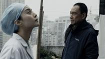 《日照重庆》 片段1