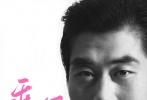 今天,电影《乘风破浪》又公布一位重量级演员,著名的华语导演李安的儿子李淳宣布参演。近几年李淳主要在好莱坞发展,可能国内的观众不是太熟悉,但李安导演的大片《比利林恩的中场战事》已经全球首映,其中李淳也有参演。最近李安带着儿子全球各地做宣传,不少国内观众已经对李淳有相当程度的了解,表示很期待看到他的表现。