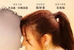 """第32届洛杉矶亚太电影节获奖影片《夏威夷之恋》将于11月25日在中国上映,今日影片正式对外发布首支预告片。先导预告以""""抉择中的爱""""为主题,不仅展现了夏威夷的曼妙风光,更曝光了超多剧情细节,女主角陈妍希与两位男主角感情、生活里的纠葛在心理医生饱含深意的""""3、2、1,醒来""""呼唤中浮出水面,与日前发布的定档海报带给我们的遐想相互呼应,令人十分期待。"""