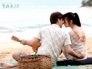 《夏威夷之恋》先导预告唯美悬疑 陈妍希真爱成谜