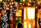 由王家卫监制、张嘉佳执导的贺岁爱情喜剧《摆渡人》将于2016年12月23日全国上映。日前,片方发布了电影爱情版主题曲《让我留在你身边》,惊喜的是,主题曲的演唱者正是在电影中扮演马力的陈奕迅。