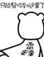 """""""双十一""""脱光大作战,推倒男神女神!"""
