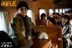群星贺岁,压轴一笑!由成龙领衔主演,丁晟导演,黄子韬、王凯、王大陆、桑平、吴永伦主演的动作喜剧《铁道飞虎》将于12月30日全国公映。