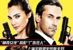 """由 """"神奇女侠"""" 盖尔·加朵和""""广告狂人"""" 乔·哈姆主演的《邻家大贱谍》今日起将在中国内地全面上映。这部电影被誉为""""新版史密斯夫妇"""",在11月众多好莱坞大片中,以其高颜值帅哥美女演员、劲爆的动作场面、轻松的笑料博得情侣观众青睐,是11月最适合情侣解压的电影。"""