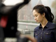 《超级快递》12月2日上映 陈赫宋智孝领衔齐受虐