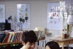 """励志青春片《减法人生》于11月8日在京举行观影,导演黄燕亲临现场,与观众进行交流。黄燕表示,想通过这个关于独立和成长的故事,鼓励现下独自打拼的年轻人,""""在不放弃的过程里去学习""""。"""