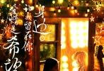 """由王家卫监制、张嘉佳执导,梁朝伟、金城武、陈奕迅、杨颖(Angelababy)、张榕容、杜鹃、熊黛林、大鹏、马苏、崔志佳、贾玲、李璨琛、柳岩联合主演、李宇春友情客串、鹿晗特别出演的贺岁爱情喜剧《摆渡人》已定档于2016年12月23日正式上映。电影自曝光爱情版主题曲《让我留在你身边》以来,让一众歌迷粉丝惊喜连连,高呼""""歌单上又多了一首可以单曲循环的好歌了!""""这首由陈奕迅深情演绎的电影《摆渡人》爱情版主题曲,是一首有爱情温度的""""Eason式情歌"""",延续了他一贯的动人风格,让人听了颇为"""