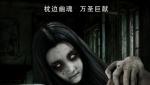 福冈恋爱白书14HD