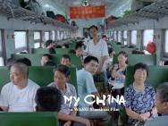 王小帅亮相仁川 宣布将执导纪录片《My China》