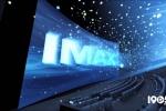 IMAX完成5000万美元VR基金 将投入制作全新VR内容