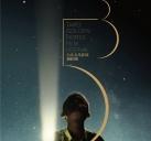 第53届台湾电影金马奖#1