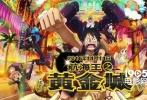 风靡全球二十余载的日本经典动画IP《航海王》电影版,于上周末首度登陆中国影市,此次,在国内上映的《航海王之黄金城》自上映起一路以破纪录的姿态屡屡刷新日本动画在国内市场的多项纪录,11月11日凌晨点映场就成功打破日本电影在国内市场的首日票房记录。