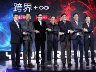 张艺谋进军VR产业 创办SoReal品牌牵手联想创投