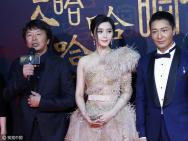 《我不是潘金莲》首映 众星亮相红毯为冯导站台
