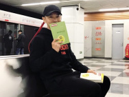 """黄晓明徐静蕾也在地铁""""丢""""书了,你捡到了吗?"""