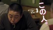《福福庄的小福》电影预告片