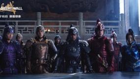 《长城》五军解密特辑 全球大片讲中国故事