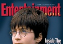 穿越时光机 哈利波特15周年《娱乐周刊》封面赏