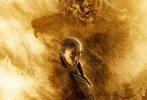 最近热映的《湄公河行动》可谓是赚足了眼球,影片的成功更是在业界刮起一股真实案件改编电影的风潮,而这股风潮也吹向了盗墓电影,一本讲述明朝定陵挖掘故事的小说将改编成电影,据说,影片将真实地呈现皇陵挖掘过程。