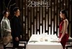 """由张末执导,倪妮、霍建华、马苏、王大陆主演的《28岁未成年》将于12月2日登陆全国银幕。片中倪妮一人分饰两角,在""""女神""""和""""女神经""""之间随意转化,与霍建华、王大陆两大男神谈起了""""跨次元""""恋爱。"""
