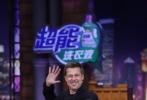 """近日,首次来华宣传电影《间谍同盟》的布拉德·皮特作客《金星秀》,这是布拉德·皮特第一次来华宣传自己的电影,同时也是首次参加中国电视采访。在此前的首映发布会上,皮特自封""""不辣的·皮特"""",本次作客《金星秀》遇到""""麻辣""""金星,辣与不辣碰撞出了异常精彩的火花,皮特还在节目中首度曝光了影片不为人知的幕后。"""
