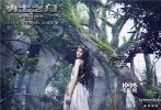 """《勇士之门》曝光""""跳舞""""特辑里,赵又廷、倪妮在幻境中热舞。"""