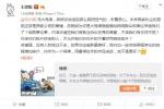 王思聪回应冯小刚:只许你们挖人不许我们不悦?