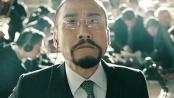 第53届台湾电影金马奖视频 最佳男主角提名解读