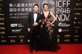 澳大利亚华语电影节红毯:马丽莫小棋深V秀豪乳