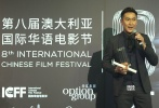 当地时间11月19日,第八届澳大利亚国际华语电影节(ICFF)在悉尼举行颁奖典礼,《火锅英雄》凭借四项重磅大奖成为当晚最大赢家,该片不仅获得最佳影片和最佳剧本奖项,两位主演陈坤、白百何还同时加冕影帝与影后。此外,沈腾、马丽分别夺得最受欢迎男演员和最受欢迎女演员奖,曹保平则凭借《烈日灼心》击败管虎、陆川、乌尔善等人获得最佳导演奖。