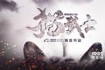 《猫武士》拍3D系列电影