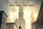 据韩国电影振兴委员会综合电算网统计数据显示,《神奇动物在哪里》上周末一家独大,毫无意外地登顶韩国周末票房榜冠军宝座,票房占有率高达68.1%。 该片于11月16日在韩国首映,上映首周末在1431块银幕上映20546场,周末观影人数为141万6673人,累计观影人数已达193万5996人,即将突破200万观影人次。