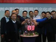 亚洲电影研究联盟正式成立 发布蓝皮书共话发展