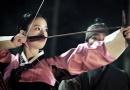 《最终兵器:弓》片段