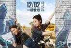 """由张末执导,倪妮、霍建华、马苏、王大陆主演的2016贺岁毒鸡汤女性电影《28岁未成年》将于12月2日登陆全国银幕。11月26日19时,该片将在北京、上海、广州、深圳四大一线城市开放点映,提前为广大都市女性""""供暖""""。今日,片方还曝光了人物关系海报和爱情版预告,大小凉夏、茅亮、严岩、白晓柠等人的关系悉数揭晓,凉夏也在两段爱情中成长起来,学会拥心自暖爱自己。"""