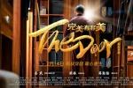 《完美有多美》发布奇幻人生预告 姜武霸气穿越