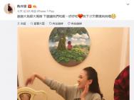 谢娜张杰陈乔恩到佟大为家蹭饭 豪宅内景曝光